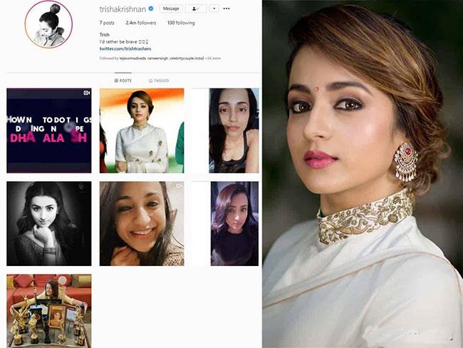 Trisha Deleted Her Insta Posts