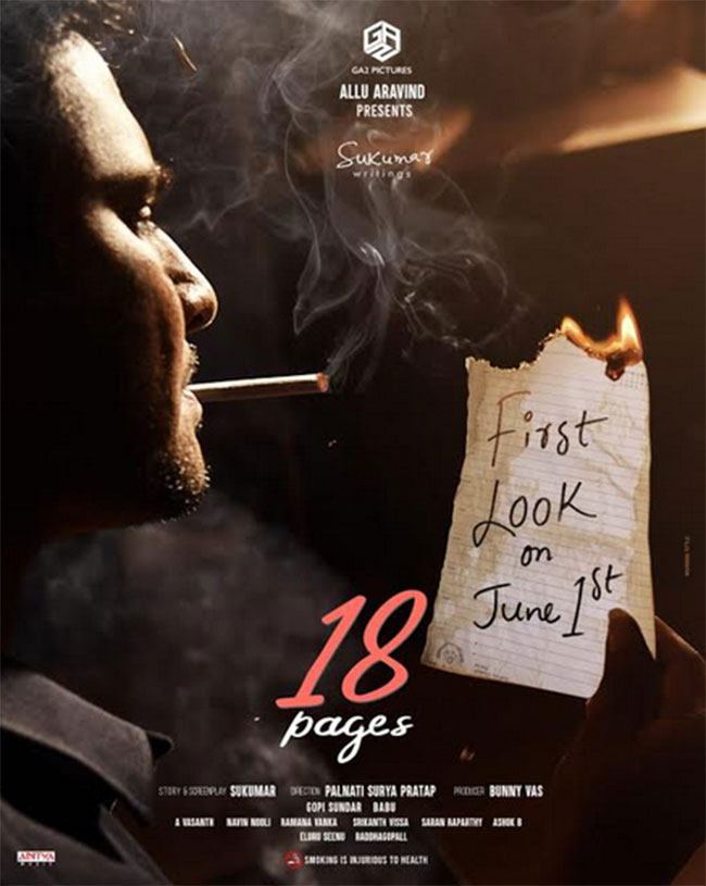 18 Pages  Update on Nikhil  18 Pages First Look Release date